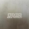 Monel wire mesh,Monel Wire Cloth