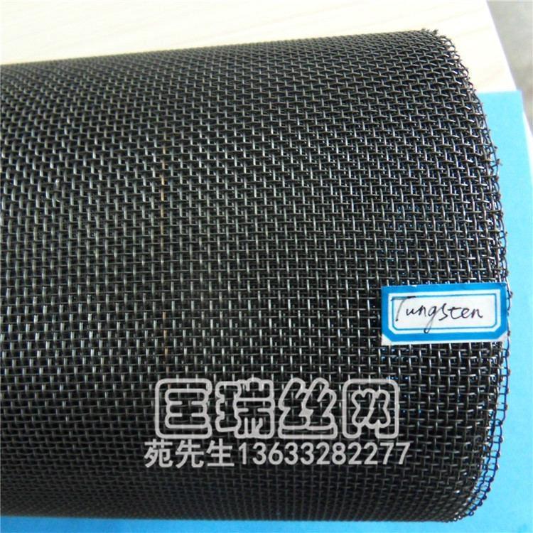 Tungsten Wire Cloth,Tungsten Woven Wire Mesh 1