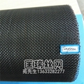 Tungsten Wire Cloth,Tungsten Woven Wire