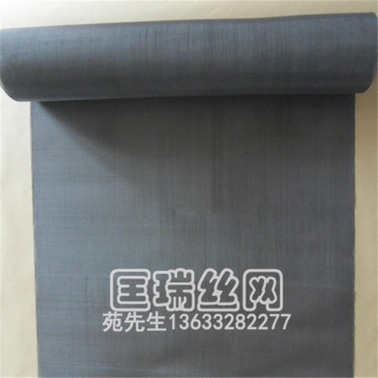 Tantalum Wire Cloth,Tantalum Woven Wire Mesh 1