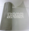 Molybdenum Wire Cloth,Molybdenum Woven