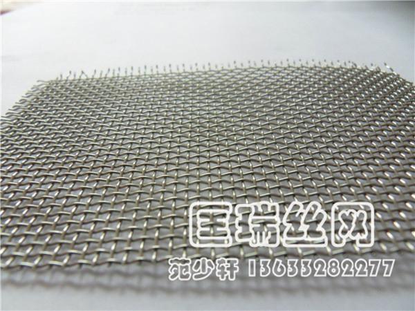 Zirconium Wire Cloth,Zirconium Woven Wire Mesh 2