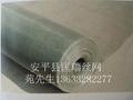 铁铬铝网/红外线网/电热网