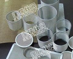 Wire mesh filter,mesh cylinder,filter