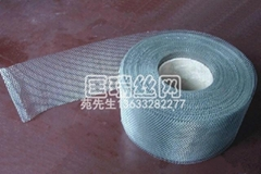 Plate foil cable-stayed set net, Battery collector wire mesh