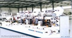 HD-WSJ-KYHD型快易包裝式護墊生產線