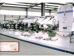 HD-WSJ-A換檔型護翼衛生巾設備及快易包設備