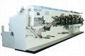 HD-HYJ-B manufacturing machine of