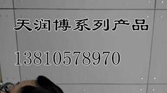天潤博TQC清水挂板系統