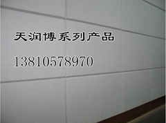 天潤博隧道防火護壁板