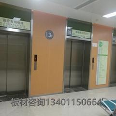 北京医用洁净板
