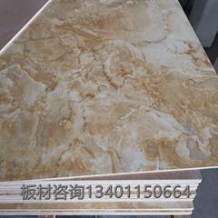 北京無機預塗板