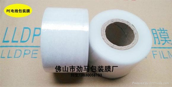 全新PE電線膜 1