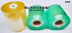 全新PVC包裝膜