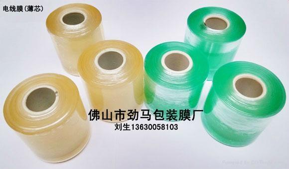 全新PVC纏繞膜 1