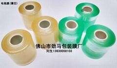 全新PVC纏繞膜