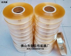 PVC機用電線膜