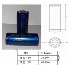 磷酸铁锂电池26650型