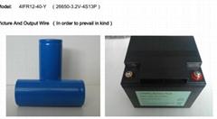UPS电池组 12V 40AH 磷酸铁锂电池