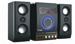 2.1 CH multimedia speakers