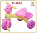 2014 hot sale kids tricycle for baby
