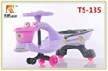 PP plastic children swing car