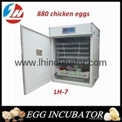 Electric Heated constant temperature incubator LH-7