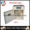 High Hatching Rate 88 Egg Incubator for