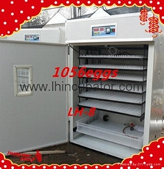 Wooden packed fully Automatic Egg Incubator for sale
