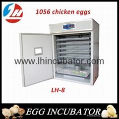 hot sale Chine chicken incubator 1056 eggs CE Markde