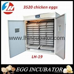 Digital full automatic egg incubator for 3520 eggs for sale.Hot selling
