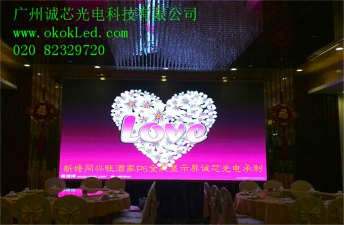 P10 Indoor full color LED display 2