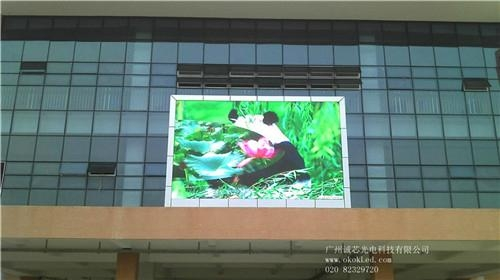P16 indoor full color LED display 1