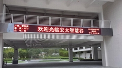P10 outdoor single color LED display