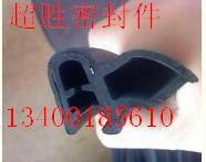 杭州29车门U型密封胶条