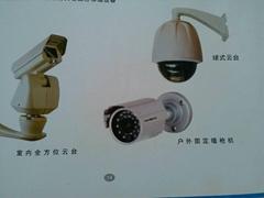 攝像監控系統