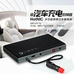 汽車應急啟動電源