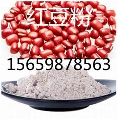 低溫烘焙熟紅豆粉
