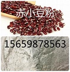 五穀粉廠家直銷熟赤小豆粉