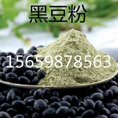 熟青仁黑豆粉
