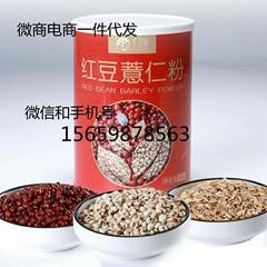 紅豆薏米粉OEM