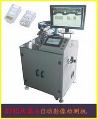 自動CCD檢測平面度檢測