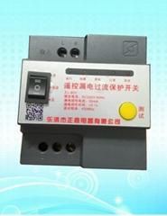 220V遠程遙控漏電短路保護器