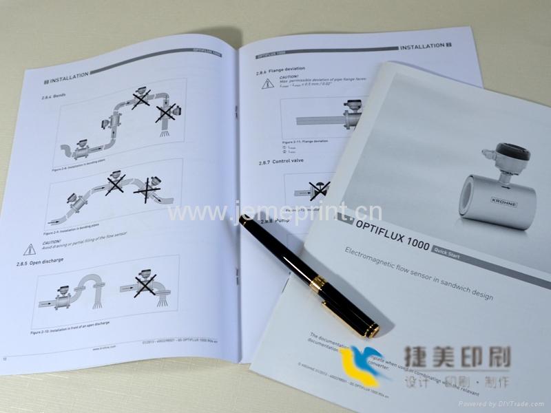 供應高檔產品說明書,精美樣冊 1