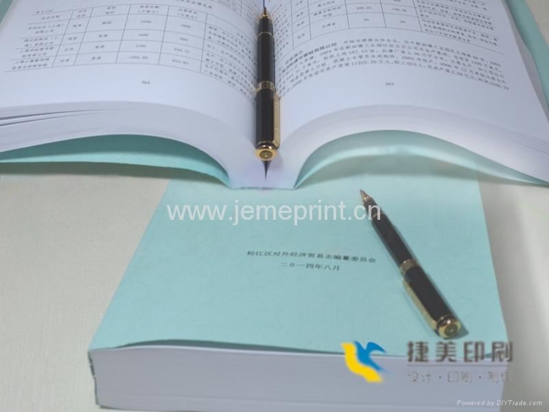 供應高檔產品說明書,精美樣冊 3