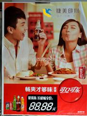 供應  影響力的印刷產品海報