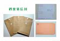 供應中式國標信封5#6#7#9
