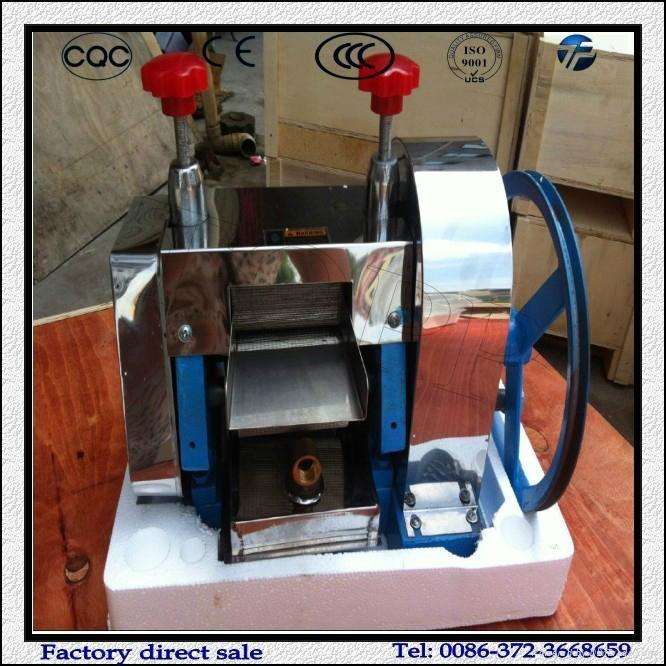 Manual Sugarcane Juicing Machine 1