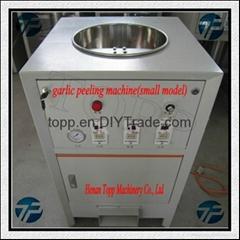 Electric Garlic Peeling Machine Price