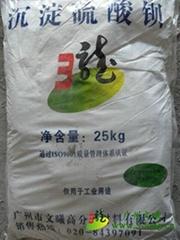 文曦 3龍 -  油漆專用沉澱硫酸鋇